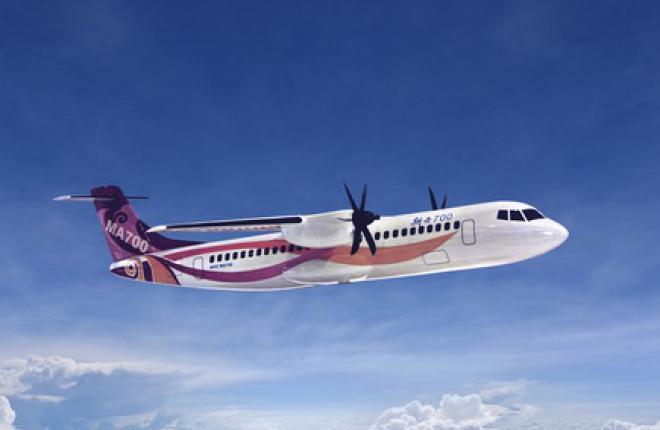 AVIC уточнила характеристики перспективного турбовинтового самолета МА700