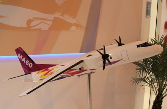Китайская корпорация AVIC открыла авиакомпанию в Камбодже