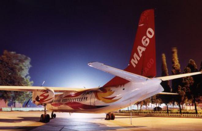 Украинская авиакомпания МРК заказала три китайских самолета MA60