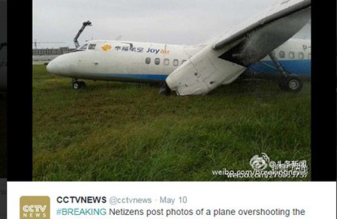 При посадке у китайского самолета MA60 оторвалось крыло