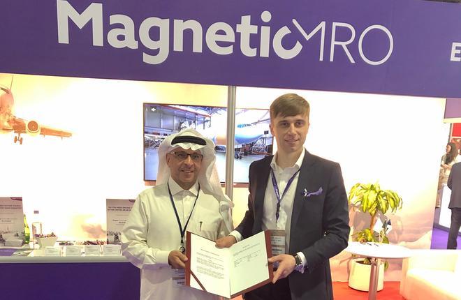 Подписание меморандума между Magnetic MRO и FPSS
