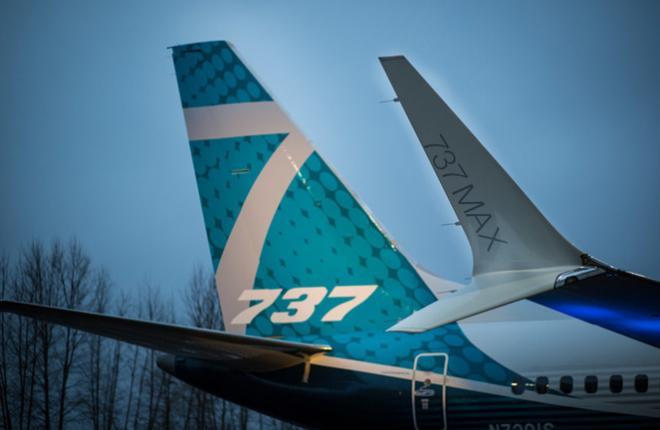 Boeing 737MAX-7