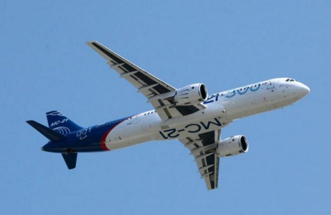 mc-21-in-flight-fifth.jpg