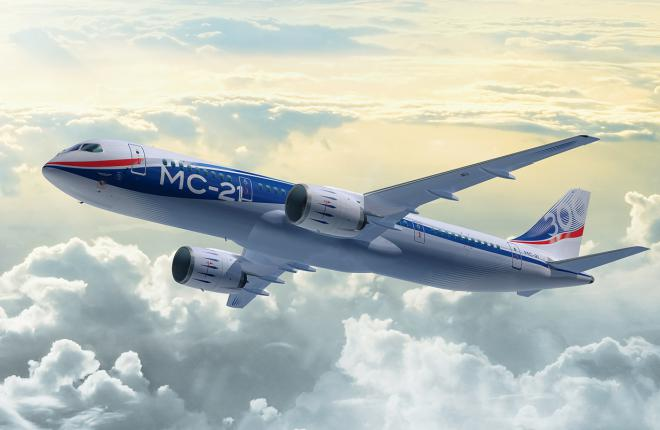 MC-21 commercial operation is expected to start in 2017