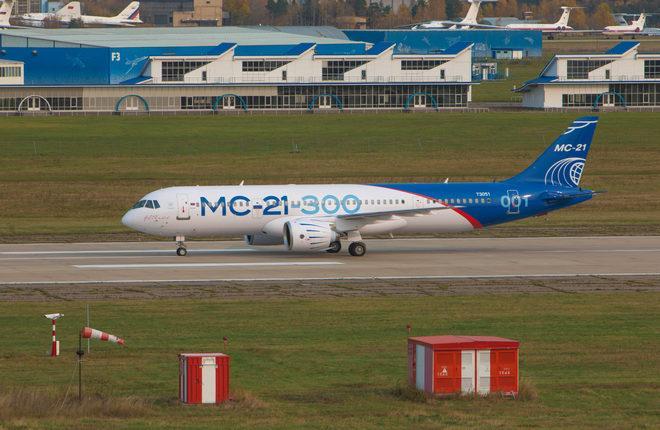 mc-21-zhukovsky-660x430.jpg