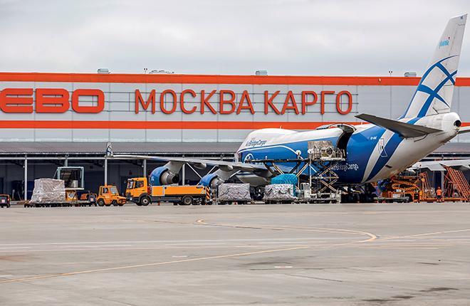 Шереметьево, Москва Карго