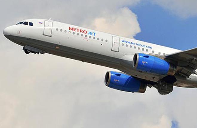 В Египте разбился самолет A321 авиакомпании Metrojet