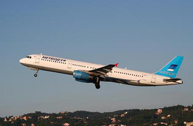 Минтранс РФ подтвердил крушение самолета Metrojet в Египте