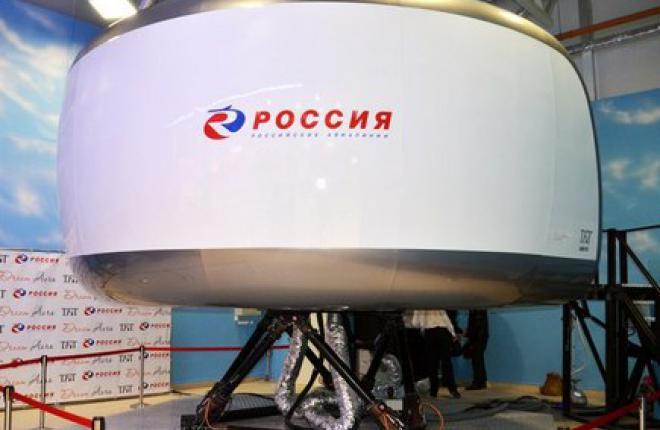 """Авиакомпания """"Россия"""" презентовала общедоступный тренажер для Boeing 737NG"""