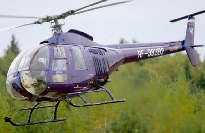 """Холдинг """"Вертолеты России"""" откроет собственную вертолетную академию"""