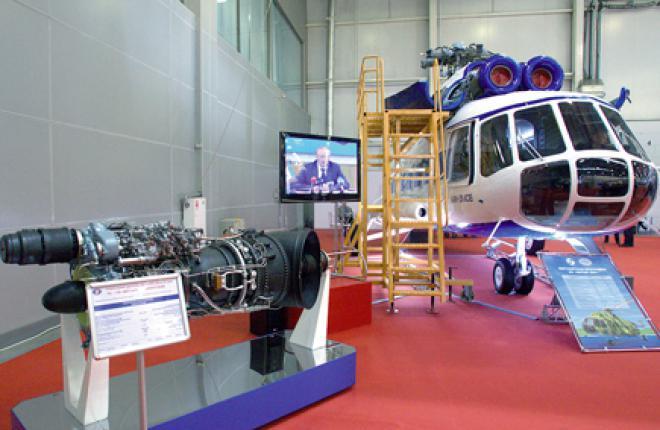 Ми-8МСБ уже демонстрировался на HeliRussia