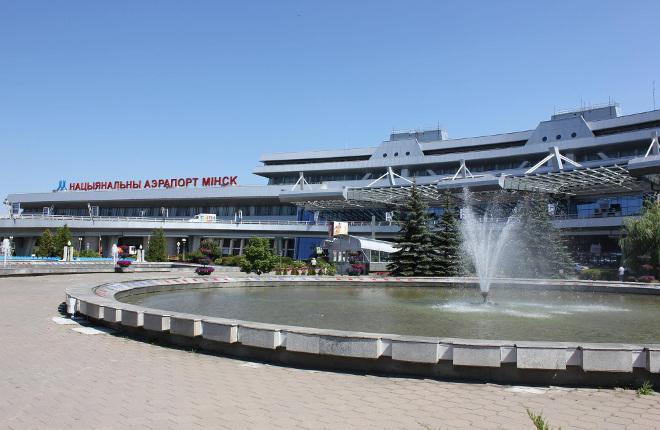 Минский аэропорт
