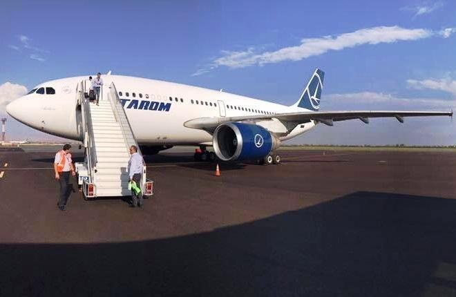 A310 Tarom для Armenia Airways