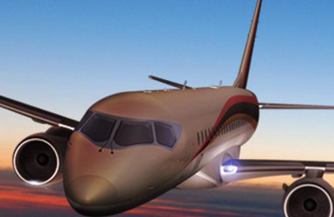 Компания Mitsubishi Aircraft открывает центр качества в Европе