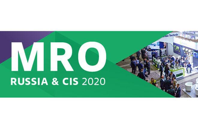 Логотип MRO 2020