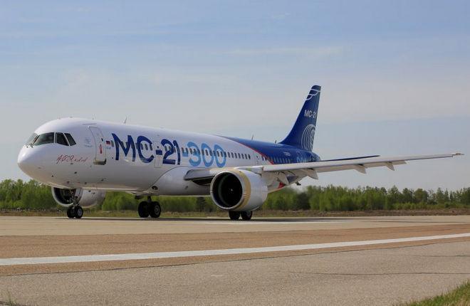 ms-21-300-runway-01.jpg