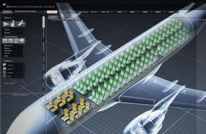 Рогозин назвал сроки полета первого МС-21