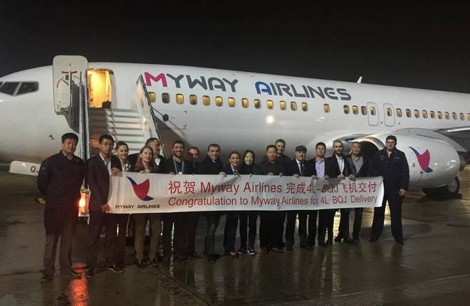 Грузинская авиакомпания Myway Airlines возобновила процесс сертификации