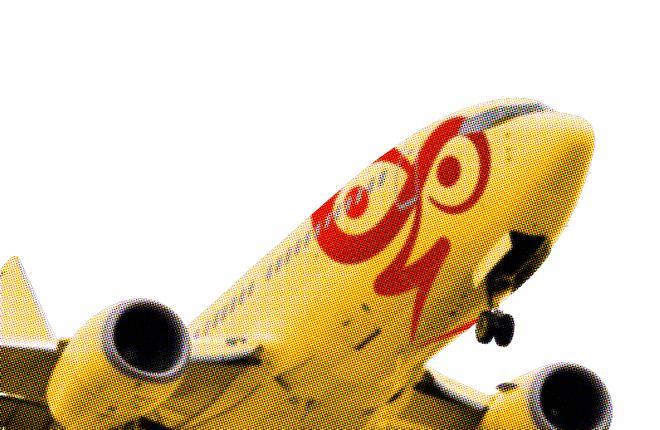 """Авиакомпания """"Симаргл"""" превратится в N8 Airlines"""