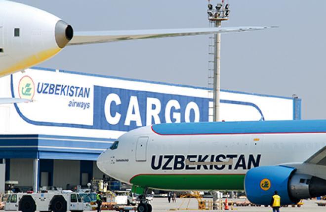 Узбекистан хочет сделать Навои основным грузовым аэропортом региона