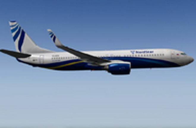 Авиакомпания NordStar открывает рейс Красноярск—Самара—Ереван