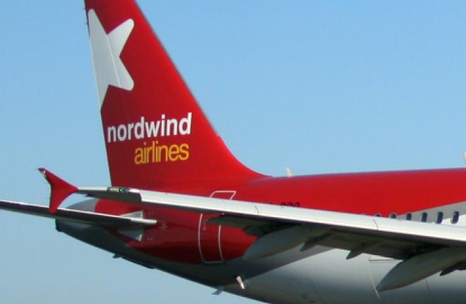 Авиакомпания NordWind получила назначение на Кубу