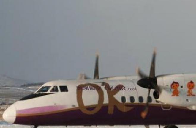 Авиакомпания Okay Airways заказала 50 турбовинтовых самолетов серии МА