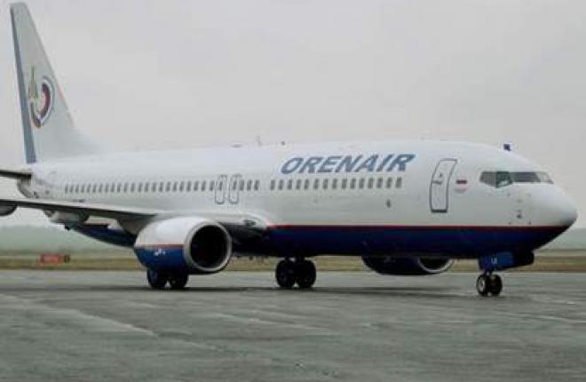 Авиакомпания OrenAir расширит программу полетов из регионов в ОЭА и Турцию