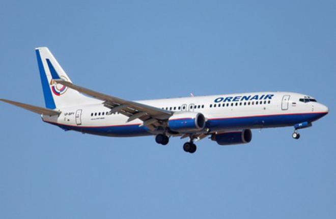 Авиакомпания OrenAir открывает ежедневный рейс Новосибирск—Москва