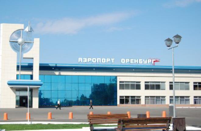 ГТЛК поставит самолеты L-410 аэропорту Оренбурга