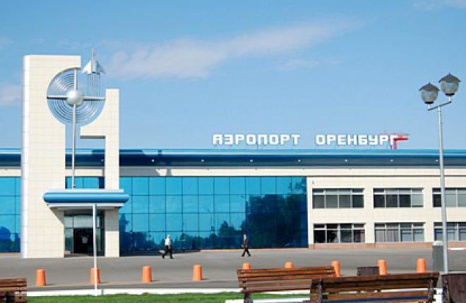 Авиакомпании S7 Airlines и OrenAir: совместные рейсы между Москвой и Оренбургом