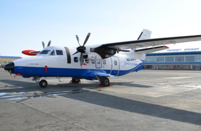 Аэропорт Оренбурга увеличивает парк региональных самолетов