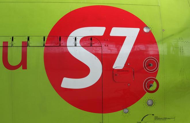 Группа S7 уходит на Кипр