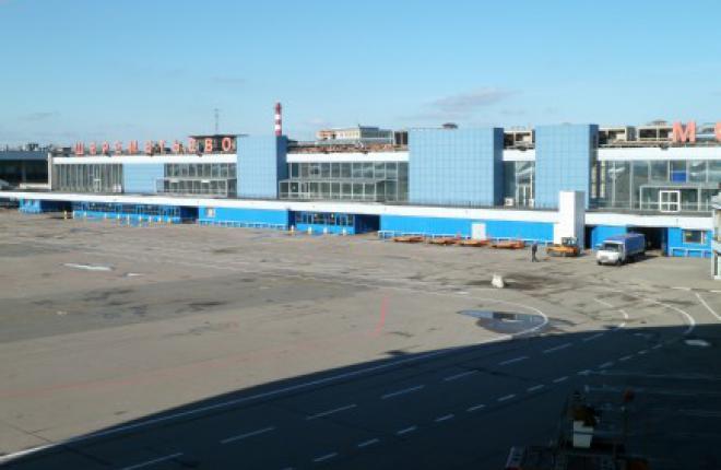 В Шереметьево завершилась эксплуатация Терминала B