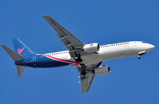 У Myway Airlines появился второй собственник
