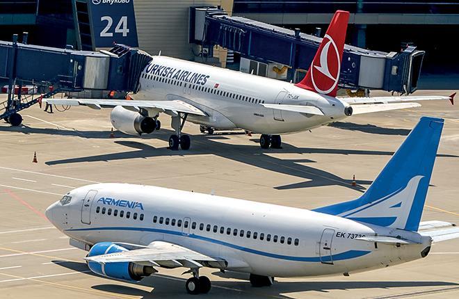Авиакомпания Armenia