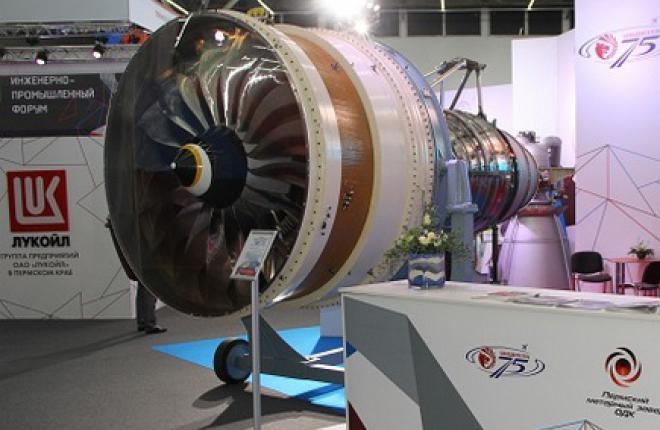 ОДК выразила готовность создать двигатель для российско-китайского вертолета