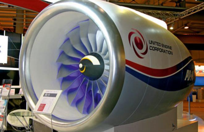 Начало эксплуатации ПД-14 намечено на 2017 г.