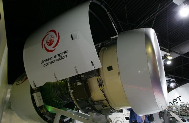ПД-14 получил сертифицированную систему управления