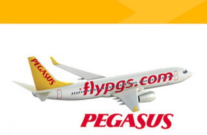 Авиакомпания Pegasus Airlines создает авиакомпанию в Бишкеке