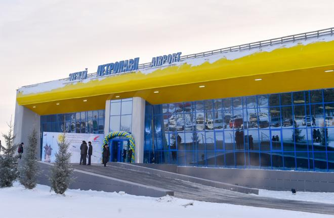 Петропавловск вышел в свет