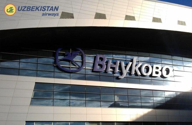 Uzbekistan Airways во Внуково