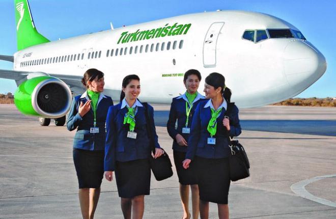 Туркменская авиакомпания Turkmenistan Airlines
