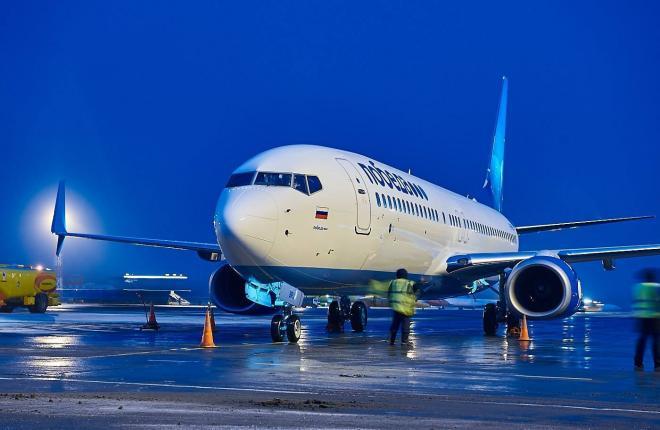 "Лоукостер ""Победа"" получила еще один Boeing 737-800"