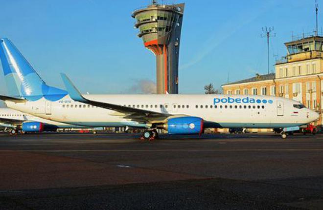 """Группа """"Аэрофлот"""" передаст лоукостеру """"Победа"""" еще пять Boeing 737NG"""