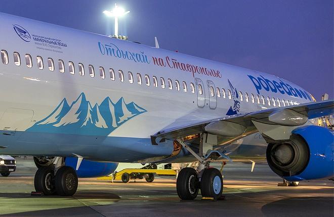 самолет 737 авиакомпании Победа
