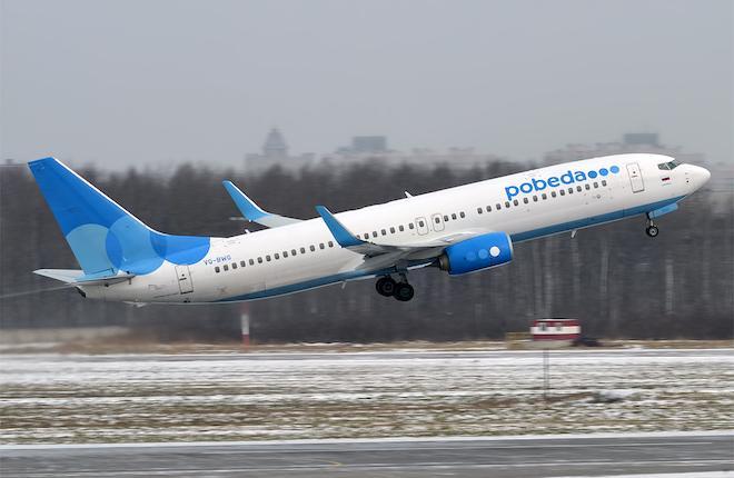 "Самолет Boeing 737-800 авиакомпании ""Победа"""