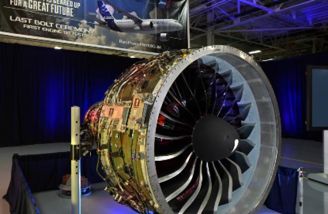 Pratt & Whitney собрала первый двигатель PW1100G для самолета Airbus A320NEO