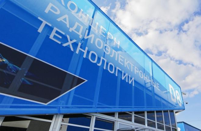 КРЭТ разработал концепцию электроэнергетического комплекса для полностью электрического самолета