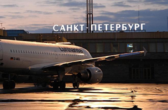 Реализация проекта реконструкции аэропорта Пулково в Санкт-Петербурге